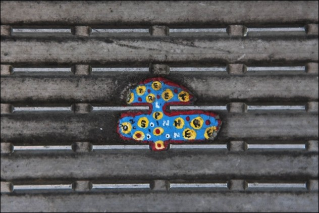 Art on the trampled chewing gums