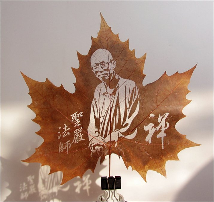 Leaf Carving Art That Comes With Autumn