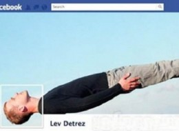 Clever Facebook Timeline Covers